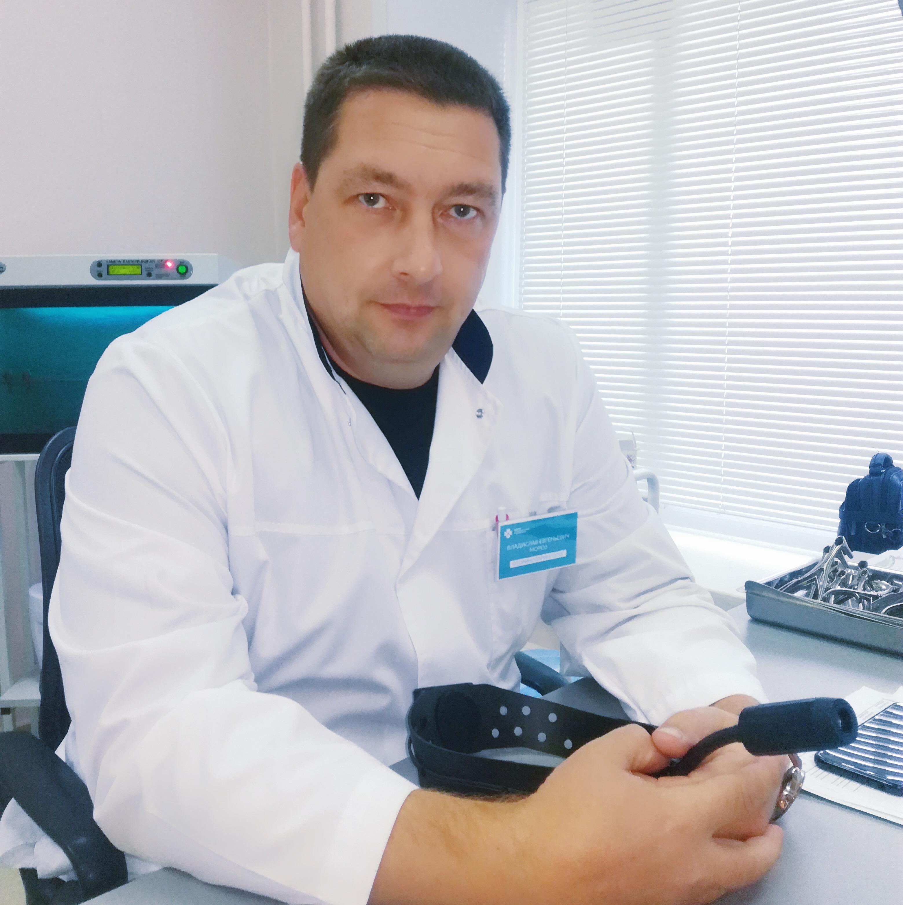Мороз Владислав Евгеньевич